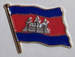 Cambodia Country Flag Enamel Pin Badge